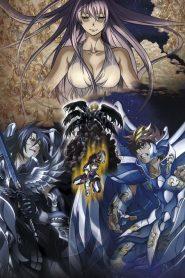 Saint Seiya: The Lost Canvas VF