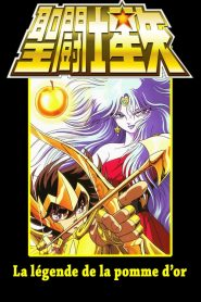 Saint Seiya: Evil Goddess Eris (1987)