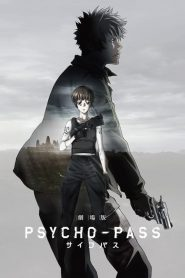 PSYCHO-PASS: The Movie (2015) VF