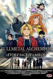 Fullmetal Alchemist: The Sacred Star of Milos (2011)
