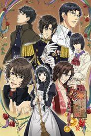 Hanayaka Nari, Waga Ichizoku: Kinetograph OVA