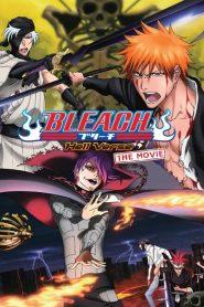 Bleach the Movie 4: Hell Verse (2010) VF