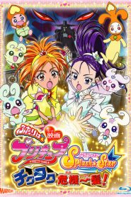 Futari wa Precure: Splash☆Star Movie – Tick Tack Kiki Ippatsu! (2006)