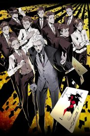 Joker Game: Kuroneko Yoru no Bouken Spécial