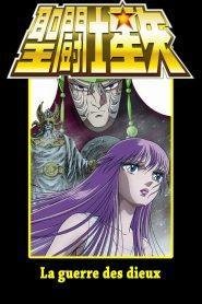 Saint Seiya: The Heated Battle of the Gods (1988) VF