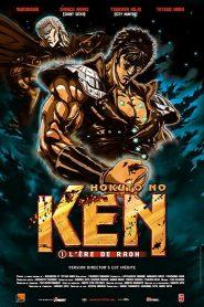 Hokuto no Ken: Raoh Gaiden Junai-hen (2006)