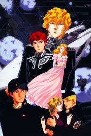 Legend of the Galactic Heroes: Overture to a New War (1993)
