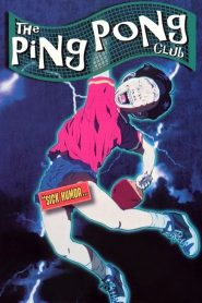 The Ping-Pong Club