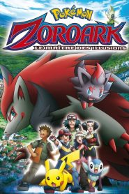 Pokémon: Zoroark—Master of Illusions (2010) VF