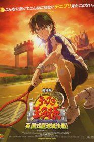 Tennis no Ouji-sama: Eikokushiki Teikyuu Shiro Kessen! (2011)