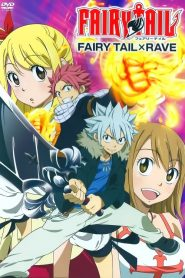 Fairy Tail x Rave OVA (2013)