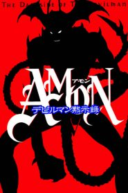 Amon: The Apocalypse of Devilman (2000)