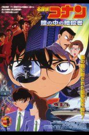Case Closed Movie 04: Captured In Her Eyes (2000)