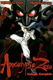 Apocalypse Zero OVA