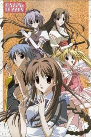Happy☆Lesson: The Final OVA