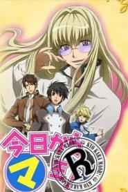 Kyo Kara Maoh R OVA