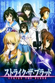 Strike the Blood: Valkyria No Oukoku-hen OVA