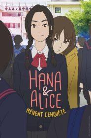 The Case of Hana & Alice (2015) VF