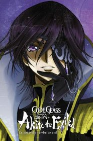 Code Geass: Akito the Exiled – The Brightness Falls (2015)
