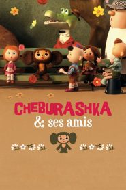 Cheburashka (2010)