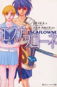 Escaflowne: A Girl in Gaea (2000)