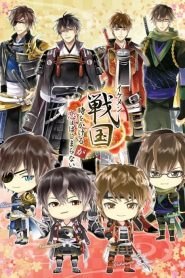 Ikemen Sengoku: Bromances Across Time