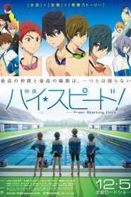 High Speed! -Free! Starting Days- (2015)