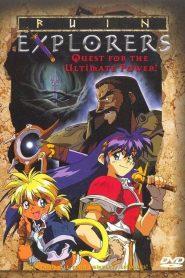 Ruin Explorers OVA