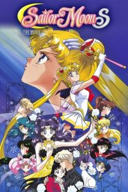 Sailor Moon S Movie: Hearts in Ice (1994)