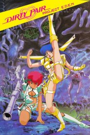 Dirty Pair: Project Eden (1986)