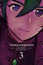 Towanoquon: The Complicity of Dreams (2011)