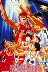 Slam Dunk (1994)