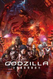Godzilla: City on the Edge of Battle (2018) VF
