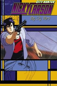City Hunter: Bay City Wars (1990)