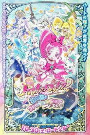 Heartcatch Precure! Movie: Hana no Miyako de Fashion Show… Desu ka!? (2010)