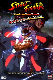 Street Fighter Alpha: Generations (2005) VF