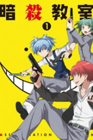 Assassination Classroom: Meeting Time (2014)