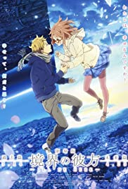 Beyond the Boundary -I'LL BE HERE-: Past (2015)
