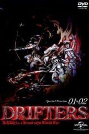 DRIFTERS Special edition OVA (2016)