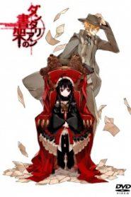 The Mystic Archives of Dantalian: Ibarahime OAV (2012)