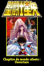 Saint Seiya: The Heaven Chapter – Overture (2004) VF