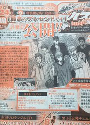 Kuroko's Basketball: Saikou no Present Desu Spécial (2015)