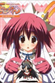 Moekan The Animation OVA