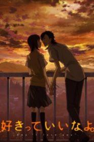 Sukitte Ii na yo.: Dareka ga OVA (2013)