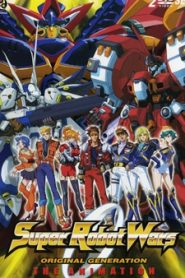 Super Robot Wars Original Generation: The Animation OVA