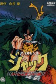 Violence Jack OVA VF
