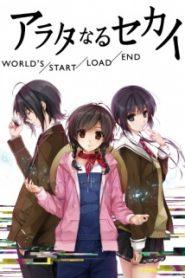 World's End OAV (2012)