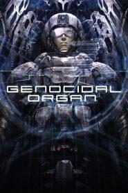 Genocidal Organ (2017)