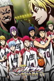 Kuroko's Basketball The Movie LAST GAME (2017)