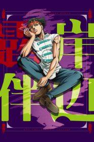 Thus Spoke Rohan Kishibe OVA